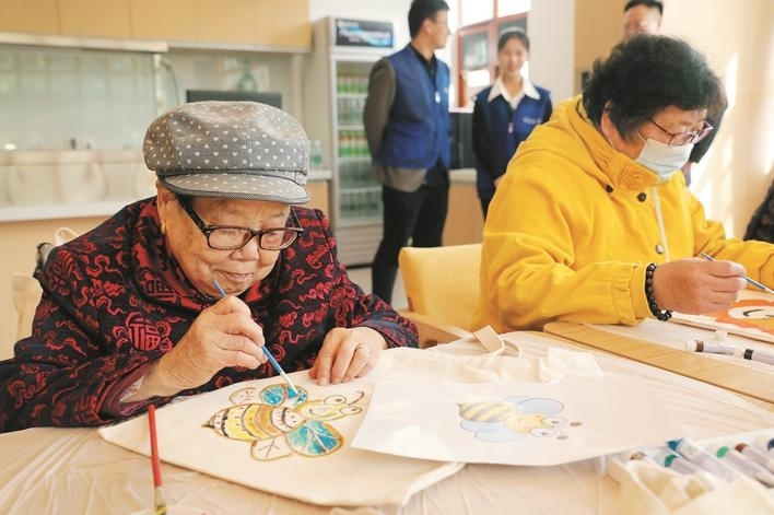 Hand painted canvas bag to welcome Chongyang